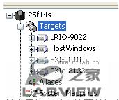 使用NI VeriStand 2010创建分布式系统-4